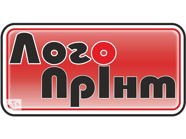 продам Поліграфічні послуги, розробка дизайну для поліграфії та зовнішньої реклами бу в Харькове