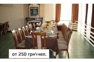 Поминальные обеды в кафе. Поминки. Харьков.