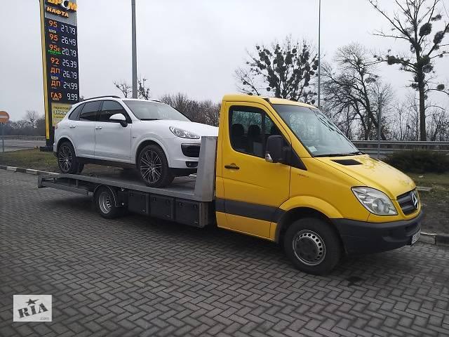 Попутный Эвакуатор и Автовоз из Киева по Украине- объявление о продаже   в Украине