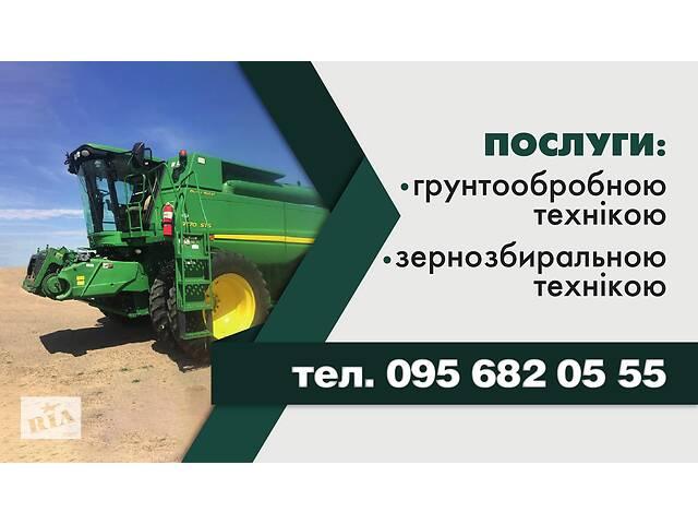 продам Посев зерновых культур бу  в Украине