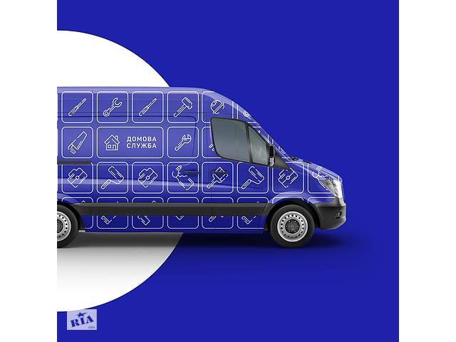 купить бу Послуги вантажників. Вантажні перевезення по Тернополю.  в Украине