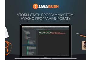 Продам вечный аккаунт Javarush