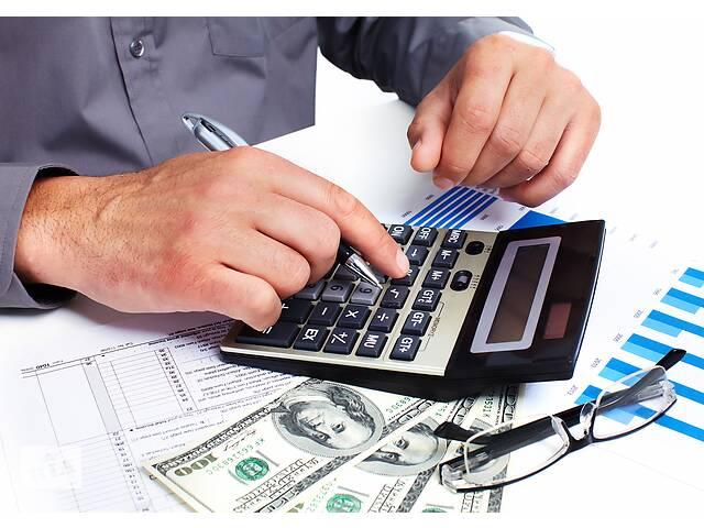 Составление бизнес-планов, привлечение капитала.- объявление о продаже  в Киеве