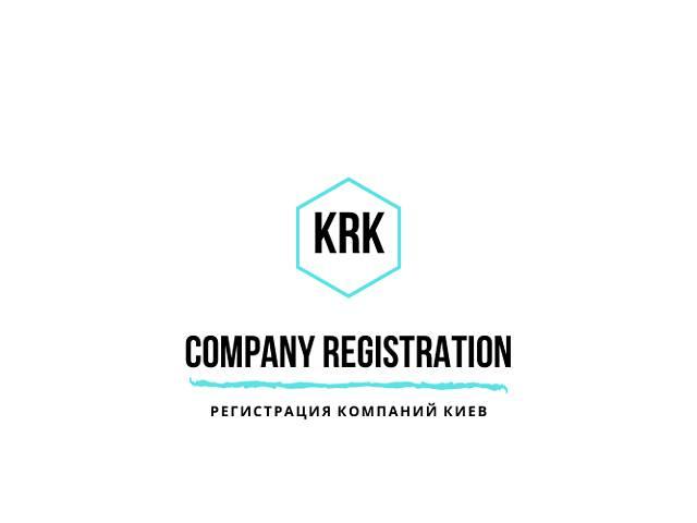 Регистрация предпринимателя онлайн 1 день. Откроем ФОП вся Украина