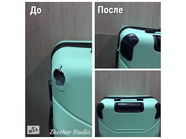 продам Ремонт чемоданов бу в Киеве
