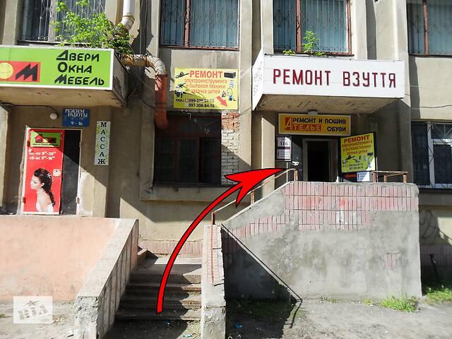 бу Ремонт электроинструмента и бытовой техники; офис 116 в Сумах