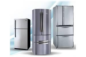 Ремонт холодильників та морозильників