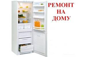 Ремонт холодильников и морозильных камер в Черновцах на дому