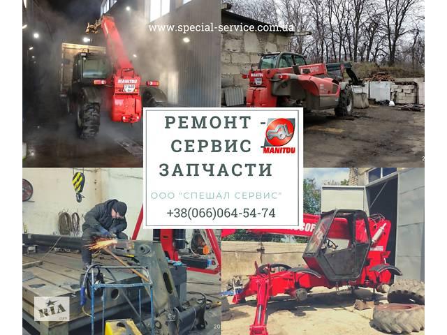 продам Ремонт погрузчиков Маниту (Manitou) бу  в Украине