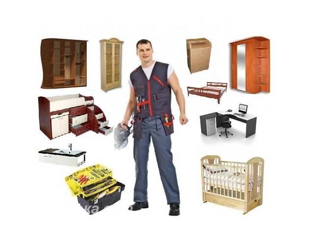 бу Ремонт и реставрация мебели любой сложности. Недорого.Качественно.  в Украине