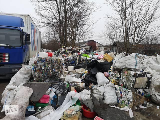 бу Робочий бізнес (неподалік від Львова)! Збір та переробка пластику!  в Украине