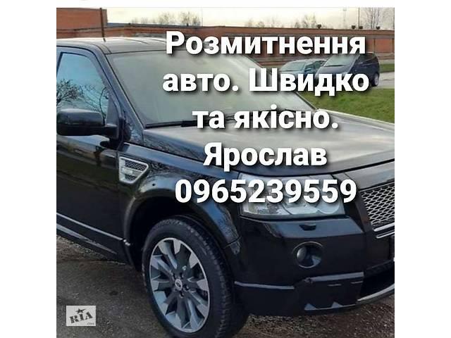 купить бу Розтаможка машин   в Украине