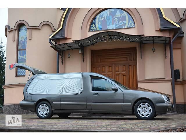 Ритуальнi послугi - объявление о продаже  в Львове