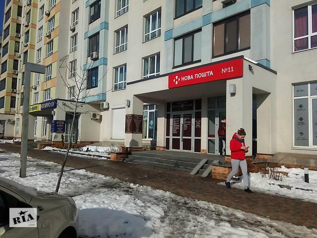 Сдам в аренду помещение Вишневое- объявление о продаже   в Украине