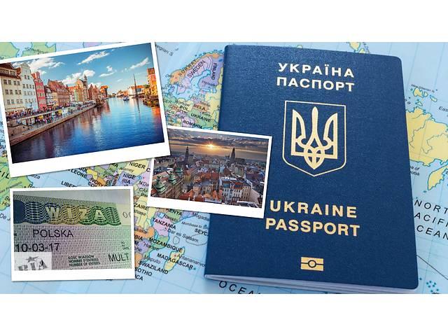 Сезонные Приглашения в Польшу! БЕЗ ОЧЕРЕДИ в визовом ценрті; Страхование!- объявление о продаже   в Украине