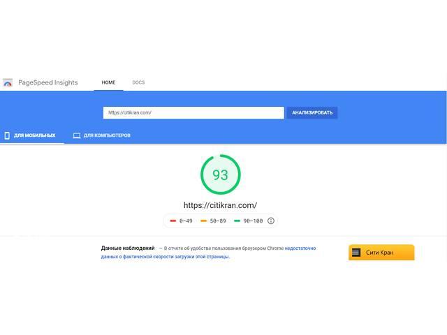 бу Створення швидких, надійних і оптимізованих сайтів  в Україні