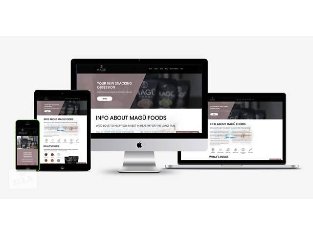Создание сайта, интернет-магазина. Исправление ошибок- объявление о продаже  в Харькове