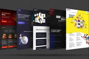 Создание сайтов ❘ Продвижение сайтов ❘ SEO