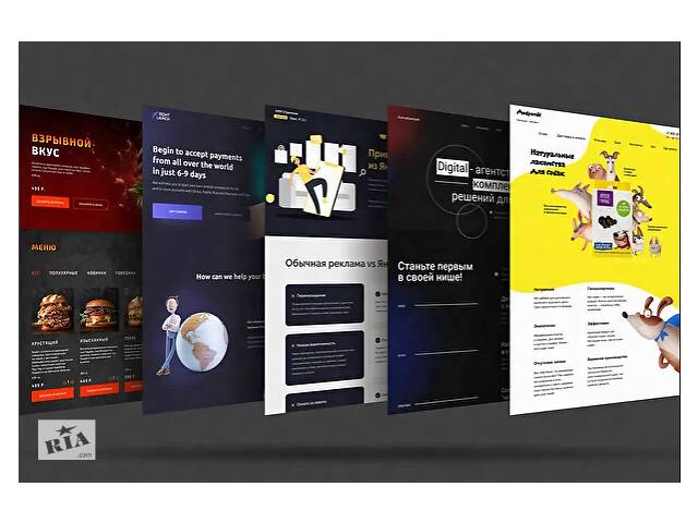 купить бу Создание сайтов ❘ Продвижение сайтов ❘ SEO в Киеве