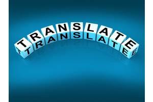 Терміновий переклад на 60 мов, нотаріальне оформлення, апостиль, легалізація