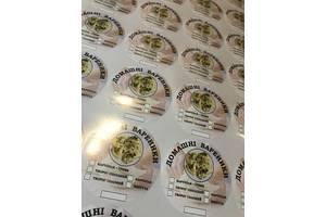 Стикеры, этикетки, наклейки, сертификаты, логотипы, визитки, стенды и проч.