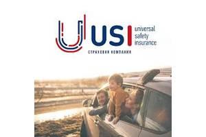 Страховка для открытия визы (безвиз)