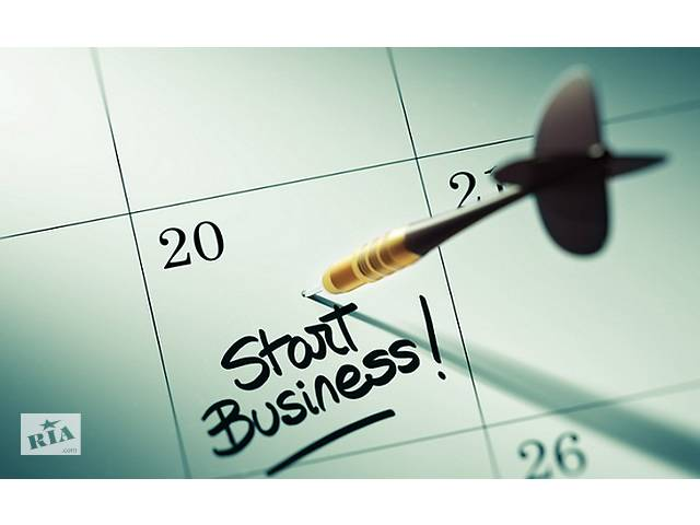 """Создание бизнеса """"под ключ""""- объявление о продаже   в Украине"""