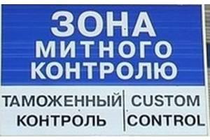 Таможенный брокер. Разрешение: серия АА № 002962 от 26.06.2019