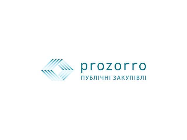 купить бу Участие в тендерах Prozorro  в Украине