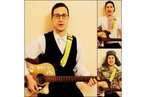 Уроки Гитары по Skype|Online Уроки Игры На Гитаре|Уроки Гітари|