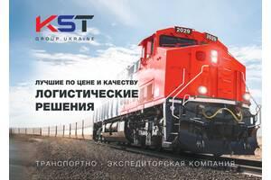 Услуги по перевозке груза ЖД транспортом / Вагоны на тех рейс / Оплата железнодорожных тарифов по СНГ