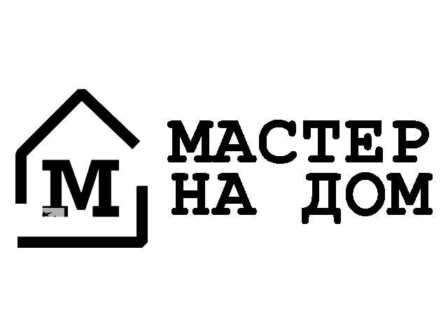 продам Установка-подключение бытового электрооборудования бу в Черновицкой области