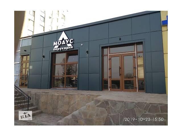 бу Вентильовані фасади з алюмінієвого композиту  в Украине