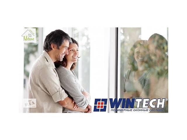 бу Вікна які тебе зігріють  в Украине