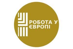 Віза у Польщу та Чехію. Пакет документів: запрошення, страхівка