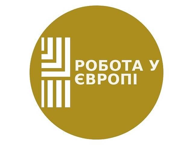 продам Віза у Польщу та Чехію. Пакет документів: запрошення, страхівка бу в Тернополе