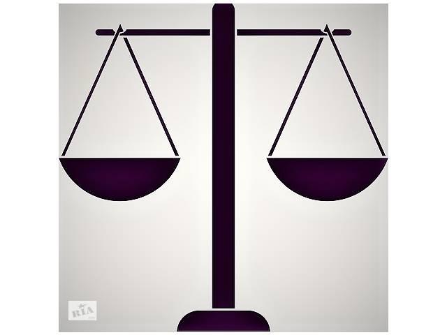 купить бу Юрист по военному праву. Консультация бесплатно.  в Украине