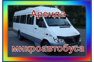 Выгодно! Такси микроавтобус/ Спринтер