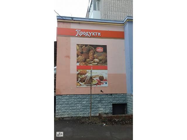 бу Изготовление вывесок, брендирование торговых точек, композитные вывески, фасадные композитные вывески, рекламные услуги  в Украине