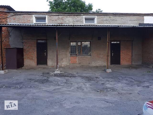 купить бу Имеется помещение под склад  в Украине