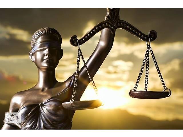 Юридические услуги юр.лицам и предпринимателям- объявление о продаже   в Украине