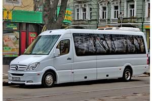 Заказ АВТОБУСОВ в Одессе. Автобус 22 места.