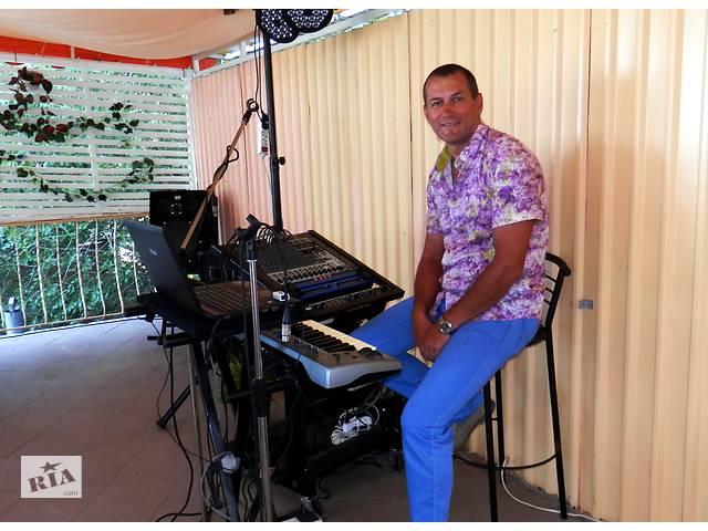 продам Живая музыка и дискотека для любого человека бу в Днепропетровской области