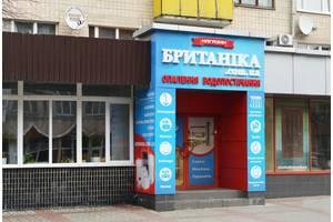 Внешнее оформление фасадов, брендирование торговых точек, рекламные услуги Ровно, Западная Украина