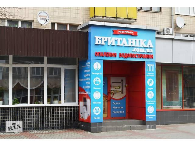 бу Внешнее оформление фасадов, брендирование торговых точек, рекламные услуги Киев, реклама Ровно в Ровенской области