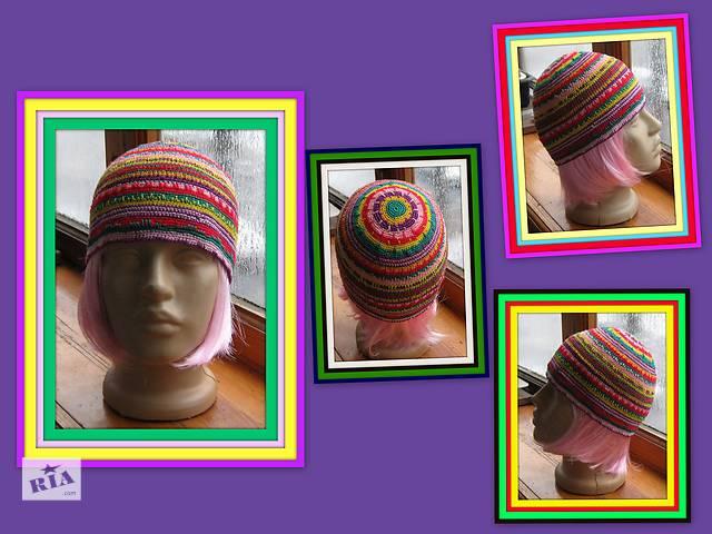 купить бу шапки разноцветики в Киеве