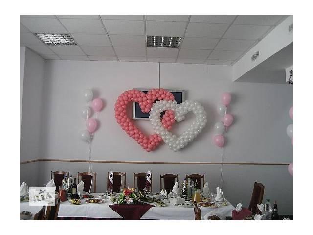 бу Шарики на свадьбу (Киев) заказ шаров на свадьбу, сердце на свадьбу в Киеве в Киеве