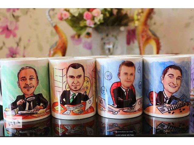 продам Шарж на чашке, шарж на футболку, чашку, изготовление шаржа на кружке бу в Киеве