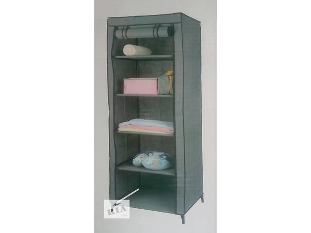 продам Шкаф- гардероб тканевый складной Home бу в Харькове