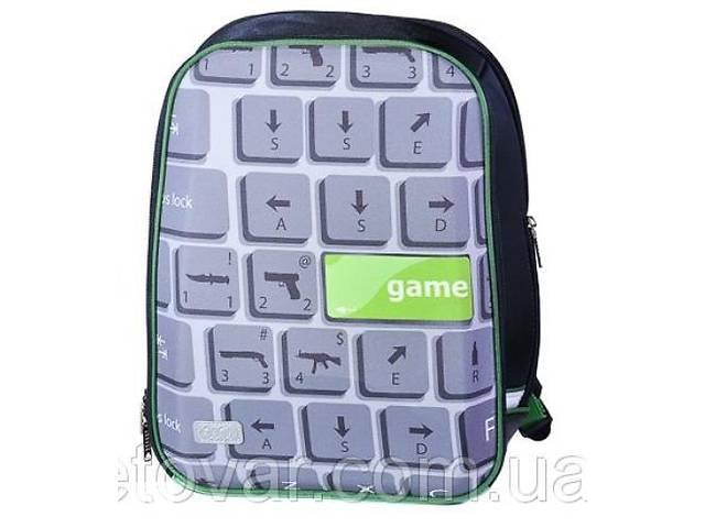 01627a7ac41c продам Ортопедический рюкзак/ранец/портфель школьный для мальчиков Zibi  SHELL бу в Гнивани